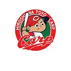 Hiroshima Toyo Carp by ErrorCrew