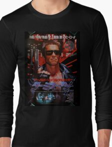 Vintage Japanese terminator movie poster Long Sleeve T-Shirt
