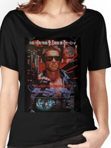Vintage Japanese terminator movie poster Women's Relaxed Fit T-Shirt