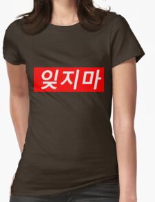Supreme Logo - It G Ma Womens Fitted T-Shirt