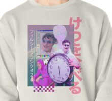 Filthy Frank 420 Pullover