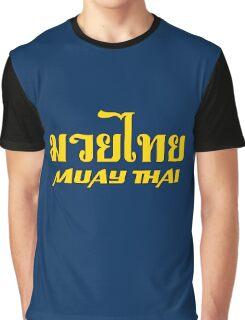 Muay Thai 2 Graphic T-Shirt
