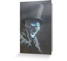 Portrait of a Doctor Who Villain Greeting Card