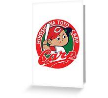 Hiroshima Toyo Carp Greeting Card