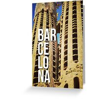 BARCELONA SAGRADA FAMILIA GAUDI ARCHITECTURE PHOTOGRAPHY Greeting Card
