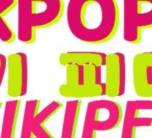 KPOP WIKIPEDIA LOGO  Sticker