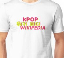 KPOP WIKIPEDIA LOGO  Unisex T-Shirt