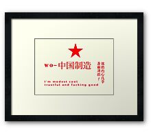 China - I am trash man Framed Print