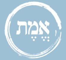 The Hebrew Set: EMET (=Truth) - Light Baby Tee