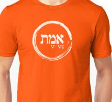 The Hebrew Set: EMET (=Truth) - Light Unisex T-Shirt