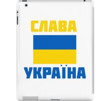 Glory To Ukraine iPad Case/Skin