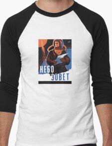Battle Beyond The Sun Men's Baseball ¾ T-Shirt