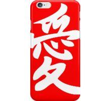 Love - 愛 - Japanese Calligraphy iPhone Case/Skin