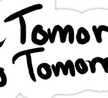 Due Tomorrow? Do Tomorrow. Floral Background Sticker