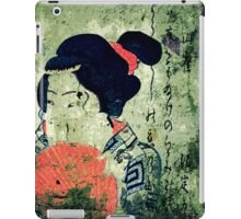 Khan iPad Case/Skin
