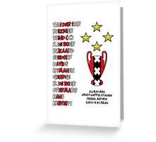 Ajax 1995 Champions League Final Winners Greeting Card