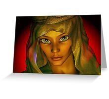 eyes of truth  Greeting Card