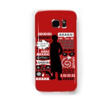 "Gintama - Sakamoto Tatsuma ""Quotes"" Samsung Galaxy Case/Skin"