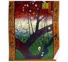 Vincent van Gogh Flowering Plum Orchard near Hiroshige Poster