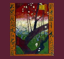 Vincent van Gogh Flowering Plum Orchard near Hiroshige Unisex T-Shirt