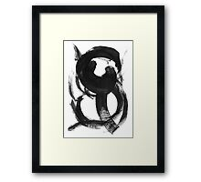 Modern-Minimalist#1 - Contemporary Art Framed Print