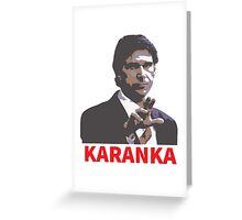 Aitor Karanka - Middlesbrough Greeting Card