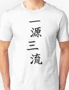 One Origin, Three Currents Unisex T-Shirt
