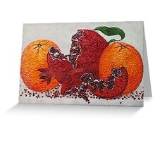 pomegranate of victory Greeting Card