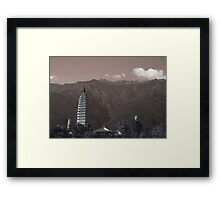 Can Shan from The 3 Pagoda's Framed Print