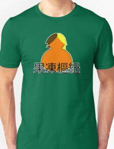 Jelly Hub: Japanese Edition T-Shirt