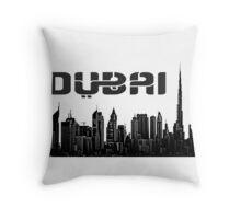 The Skyline of Dubai Throw Pillow