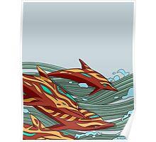 Aquamarine revenge Poster
