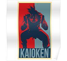Kaioken - Dragon Ball Poster