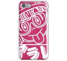 Ncha!! iPhone Case/Skin