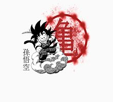 Son Goku - Dragon Ball Unisex T-Shirt