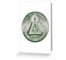 DAO - ETHEREUM - VIS IN NUMERIS- IN CODICE VERITAS Greeting Card
