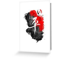 PEACE - LUCKY KOI INK PRINT Greeting Card