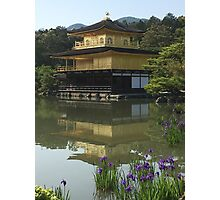 Golden Palace Photographic Print