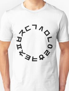 Korean Alphabet Hangul Consonants Unisex T-Shirt