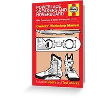 Haynes Manual - Hoverboard - Poster and stickers Greeting Card