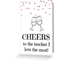 Cheers to the Teacher I Love the Most Greeting Card