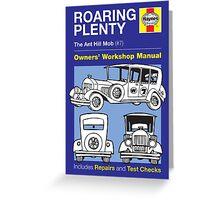 Haynes Manual - Roaring Plenty - Poster & stickers Greeting Card
