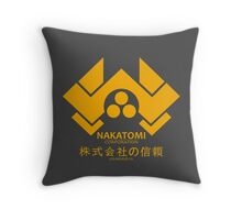 NAKATOMI PLAZA - DIE HARD BRUCE WILLIS (YELLOW) Throw Pillow