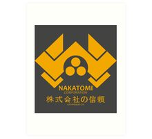 NAKATOMI PLAZA - DIE HARD BRUCE WILLIS (YELLOW) Art Print