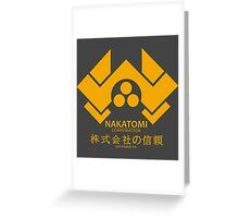 NAKATOMI PLAZA - DIE HARD BRUCE WILLIS (YELLOW) Greeting Card