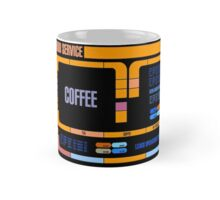 Captains Drink Coffee Mug