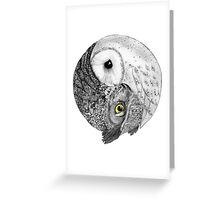 Owl Yin Yang Greeting Card