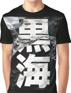 BLACK OCEAN Graphic T-Shirt