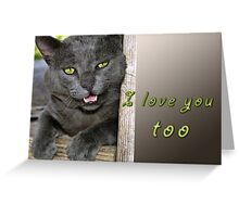 I love you, too Greeting Card