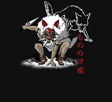Mononoke spirit v3 Unisex T-Shirt